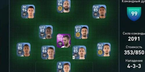 Football PES 2020 на Андроид