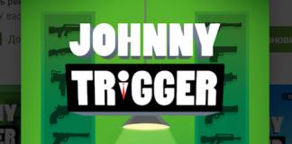 Johnny Trigger на Андроид