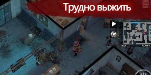 Delivery From the Pain на Андроид