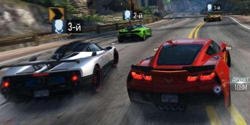 Need for Speed NL Гонки на Андроид