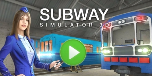 Subway Simulator 3D на Андроид