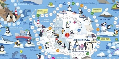 Антарктида 88 на Андроид