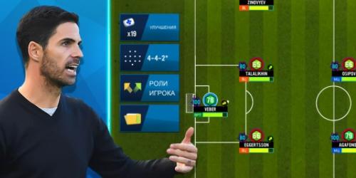 Club Soccer Director 2021 на Андроид