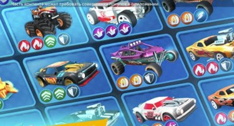 Hot Wheels Unlimited на Андроид