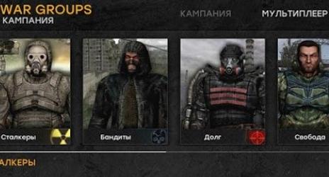 War Groups на Андроид