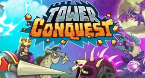 Tower Conquest на Андроид